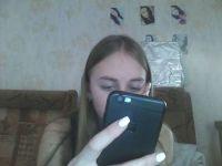 Webcam sexchat met amelika uit Vinnytsja
