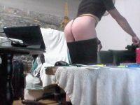 Webcam sexchat met anaal_prins uit Rotterdam