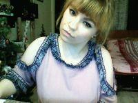 Webcam sexchat met browneyedgirl uit Moskou