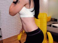 Webcam sexchat met carolhot uit Kiev