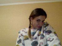 Webcam sexchat met claredeam uit Charkov