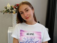 Webcam sexchat met honey-dew uit Kiev