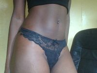 Nu live hete webcamsex met camamateur  hot-spicy?