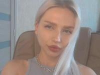 Webcam sexchat met romaticqeen uit Pervomaisk