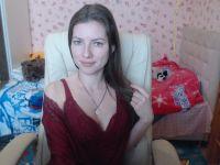 Webcam sexchat met truelady uit Kiev