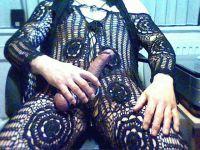 Webcam sexchat met hot_horny uit Utrecht