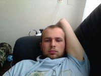 Lekker webcam sexchatten met japo  uit Zwolle