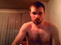 Lekker webcam sexchatten met maleslave  uit Antwerpen