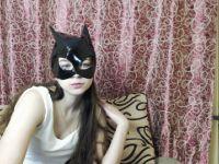 Webcam sexchat met sweetcouple87 uit Ukraina